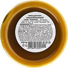 """Krém na telo """"Omladzujúci"""" - ECO Laboratorie Anti Age Body Cream — Obrázky N2"""