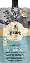 Voňavky, Parfémy, kozmetika Maska na vlasy sedem síl - Recepty babičky Agafji Kúpeľná Agafji