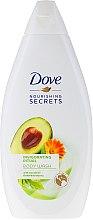 """Voňavky, Parfémy, kozmetika Sprchový gél """"Avokádo"""" - Dove Nourishing Secrets Invigorating Shower Gel"""