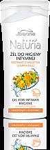 Voňavky, Parfémy, kozmetika Gél na intímnu hygienu - Joanna Naturia