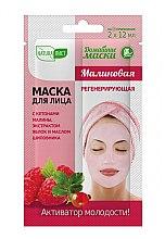 """Voňavky, Parfémy, kozmetika Maska na tvár regeneračná """"Malinová"""" - NaturaList"""