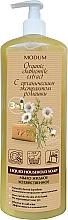 Voňavky, Parfémy, kozmetika Tekuté univerzálne mydlo s extraktom z harmančeka organického - Modum
