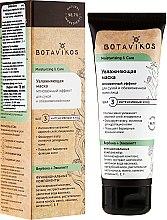 """Voňavky, Parfémy, kozmetika Maska pre suchú a dehydratovanú pleť """"Hydratačná a ošetrujúca"""" - Botavikos Moistrurizing & Care"""