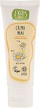 Voňavky, Parfémy, kozmetika Organický krém na ruky s harmančekom - Ekos Personal Care Hand Cream