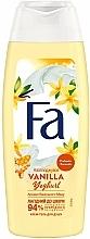 """Voňavky, Parfémy, kozmetika Sprchový gél """"Jogurt. Vanilkový med"""" - Fa"""