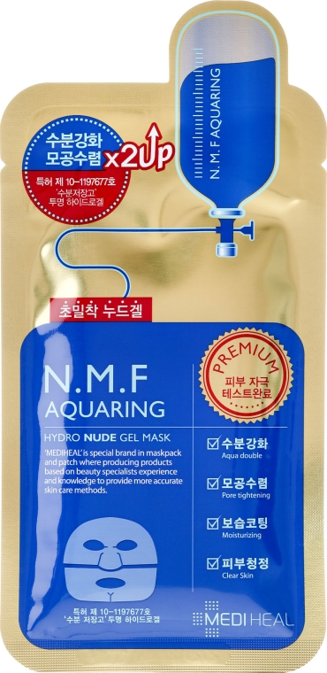 Hydrogél tvárová maska - Mediheal N.M.F Aquaring Hydro Nude Gel Mask
