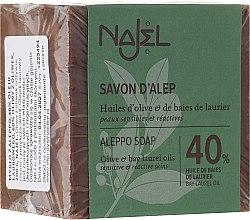 Voňavky, Parfémy, kozmetika Mydlo Aleppo s vavrínovým olejom 40% - Najel Aleppo Premium Soap 40% Bay Laurel Oil