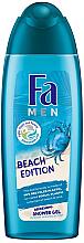 Voňavky, Parfémy, kozmetika Sprchový gél - Fa Men Beach Edition Refreshing Shower Gel