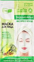 Voňavky, Parfémy, kozmetika Maska na tvár rýchla starostlivosť z morských rias - Natura list
