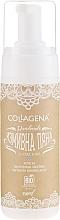 Voňavky, Parfémy, kozmetika Pena pre suchú pokožku - Collagena Handmade Wash Foam For Dry Skin