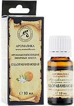 """Voňavky, Parfémy, kozmetika Aromatická kompozícia """"Liečba"""" - Aromatika"""