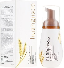Voňavky, Parfémy, kozmetika Čistiaca pena na hydratáciu tváre - Huangjisoo Pure Daily Foaming Cleanser Moisturizing