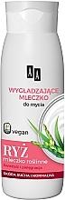 """Voňavky, Parfémy, kozmetika Mlieko do sprchy """"ryža"""" - AA Vegan Shower Milk"""