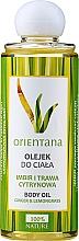 """Voňavky, Parfémy, kozmetika Telový olej """"Zázvor a citrónová tráva"""" - Orientana Ginger And Lemongrass Body Oil"""
