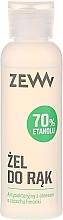 Voňavky, Parfémy, kozmetika Antibakteriálny gél na ruky s aloe - Zew Antibacterial Hand Gel