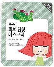 Voňavky, Parfémy, kozmetika Upokojujúca maska na tvár - Yadah Soothing Mask