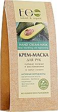Voňavky, Parfémy, kozmetika Krém-maska na ruky - ECO Laboratorie Hand Cream-Mask