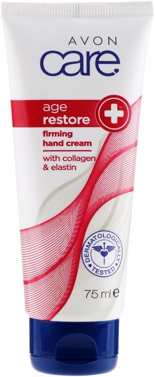"""Omladzujúci krém na ruky """"Mládež Aktív s kolagénom a elastínom"""" - Avon Care — Obrázky N1"""