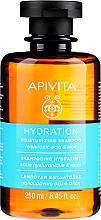 Voňavky, Parfémy, kozmetika Hydratačný šampón s kyselinou hyalurónovou a aloe - Apivita Moisturizing Shampoo With Hyaluronic Acid & Aloe
