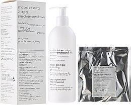 Voňavky, Parfémy, kozmetika Gélová maska proti vráskam s riasami - Ziaja Pro Anti-Wrinkle Gel Mask with Algae
