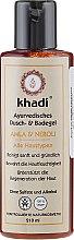 """Voňavky, Parfémy, kozmetika Sprchový a kúpeľový gél """"Amla neroli"""" - Khadi Amla & Neroli Bath & Body Wash"""
