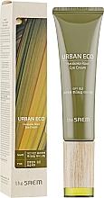 Voňavky, Parfémy, kozmetika Krém na viečka s extraktom z novozélandského ľanu - The Saem Urban Eco Harakeke Root Eye Cream Tube Type
