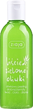 Voňavky, Parfémy, kozmetika Peeling pre tvár a telo - Ziaja Olive Leaf peeling