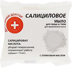 Voňavky, Parfémy, kozmetika Mydlo na tvár a telo, salicylové - Domáci lekár