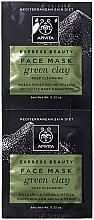 """Voňavky, Parfémy, kozmetika Maska na tvár zo zelenej hliny """"Hĺbkové čistenie"""" - Apivita Express Beauty Face Mask Green Clay"""