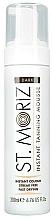 Voňavky, Parfémy, kozmetika Samoopaľovacia pena na telo - St. Moriz Instant Tanning Mousse Dark