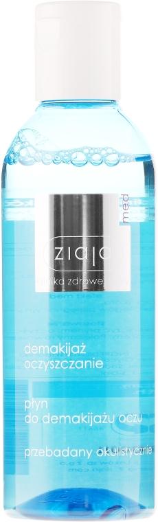 Odstraňovač očného make-upu - Ziaja Med Liquid Eye Makeup Remover  — Obrázky N1