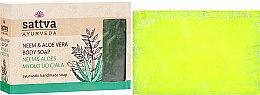 Voňavky, Parfémy, kozmetika Mydlo - Sattva Hand Made Soap Aloe Vera