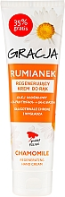 Voňavky, Parfémy, kozmetika Regeneračný krém na ruky s extraktom harmančeka - Gracja Camomile Hand Cream