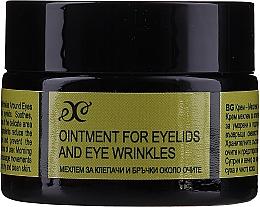 Voňavky, Parfémy, kozmetika Masť proti vráskam okolo očí - Hrisnina Cosmetics Ointment For Eyelids And Eye Wrinkles
