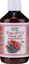 Voňavky, Parfémy, kozmetika Čistiace mlieko na tvár - Eco U Poppy Seed Oil Cleansing Milk