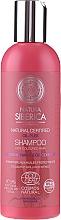 Šampón na farbené a poškodené vlasy - Natura Siberica Exclusive Oil-Plex Shampoo — Obrázky N1