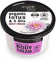 """Voňavky, Parfémy, kozmetika Krém na telo """"Indický lotos"""" - Organic Shop Body Cream Organic Lotus & Oils"""