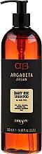 Voňavky, Parfémy, kozmetika Arganový šampón pre všetky typy vlasov - Dikson Argabeta Argan Shampoo Daily Use