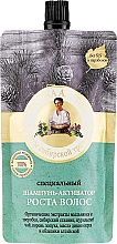Voňavky, Parfémy, kozmetika Špeciálny šampón-aktivátor rastu vlasov - Recepty babičky Agafji Kúpeľňa Agafji