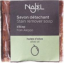 Voňavky, Parfémy, kozmetika Mydlo - Najel Aleppo Soap