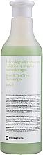 Voňavky, Parfémy, kozmetika Kúpeľový gél s aloe a čajovníkovým olejom - Botanicapharma Gel
