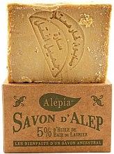 Voňavky, Parfémy, kozmetika Mydlo s vavrínovým olejom, 5% - Alepia Soap 5% Laurel