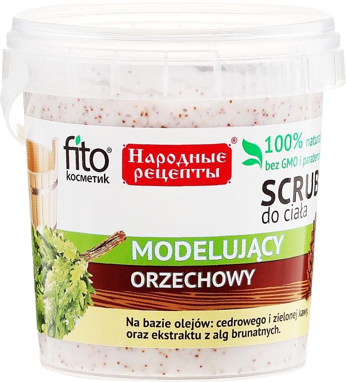 Telový peeling orechové spaľovanie tukov do kúpeľa - Fito Kozmetic Ľudové recepty