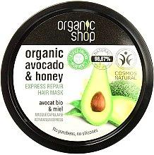 """Voňavky, Parfémy, kozmetika Maska na vlasy """"Medové avocado"""" - Organic Shop Organic Avocado and Honey Hair Mask"""