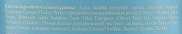 Modrá čistiaca maska na nevädzovej vode - Recepty babičky Agafji Kúpeľňa Agafji — Obrázky N3