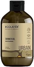"""Voňavky, Parfémy, kozmetika Sprchový gél """"Hydratačný. Argan a vanilka"""" - Ecolatier Urban Shower Gel"""