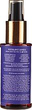 Tonikum na vlasy - Sattva Ayurveda Anise and Licorice Revitalizing Scalp Tonic — Obrázky N2