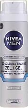 """Voňavky, Parfémy, kozmetika Gél na holenie """"Revitalizačný"""" - Nivea For Men Shaving Gel"""