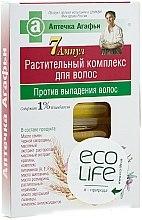 Voňavky, Parfémy, kozmetika Komplex proti vypadávaniu vlasov - Recepty babičky Agafy Lekárnička Agafy