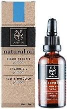Voňavky, Parfémy, kozmetika Prírodný jojobový olej - Apivita Aromatherapy Organic Jojoba Oil